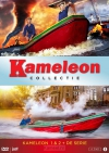 Productafbeelding Kameleon Box (2 speelfilms + tv-serie)